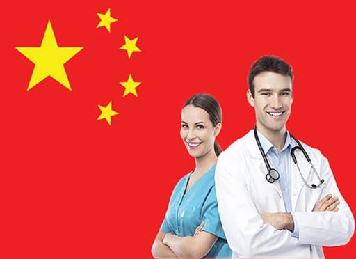 تحصیل پزشکی در تریکه