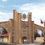 تحصیل در دانشگاه آتاتورک ترکیه