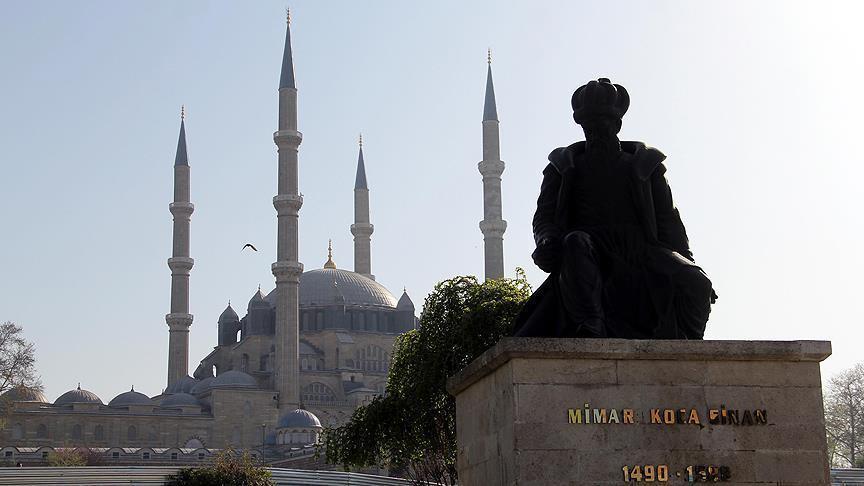 دانشکدههای دانشگاه معمار سینان ترکیه