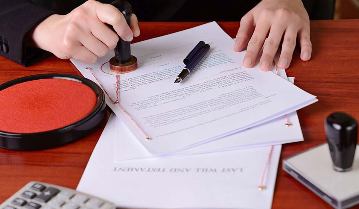 عملیات معادل سازی مدارک تحصیلی