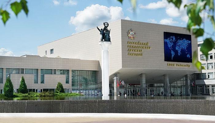 دانشگاه رودن روسیه
