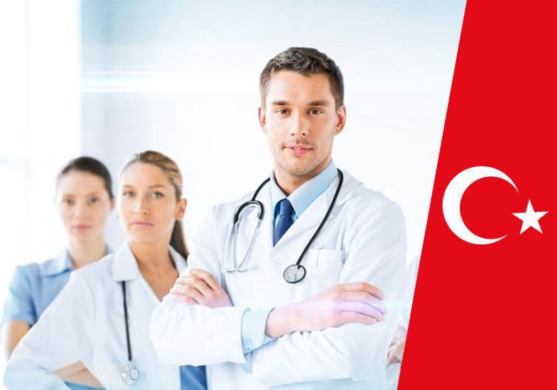 تحصیل پزشکی در دانشگاه یدی تپه